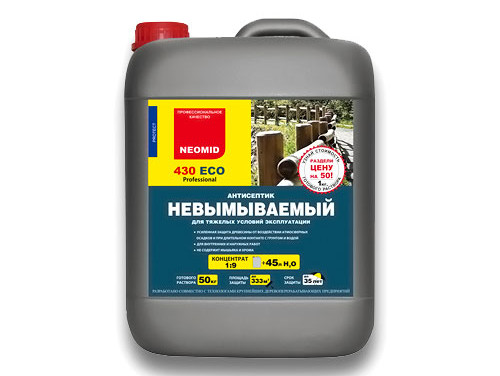 NEOMID 430 Eco